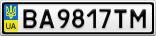 Номерной знак - BA9817TM