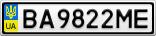 Номерной знак - BA9822ME