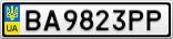 Номерной знак - BA9823PP