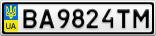 Номерной знак - BA9824TM