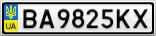 Номерной знак - BA9825KX