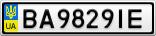 Номерной знак - BA9829IE