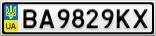 Номерной знак - BA9829KX