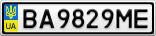 Номерной знак - BA9829ME
