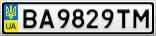 Номерной знак - BA9829TM