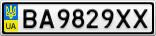 Номерной знак - BA9829XX
