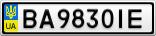 Номерной знак - BA9830IE