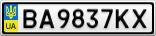 Номерной знак - BA9837KX