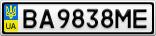 Номерной знак - BA9838ME