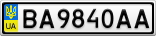 Номерной знак - BA9840AA