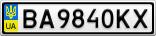 Номерной знак - BA9840KX