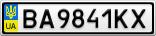 Номерной знак - BA9841KX