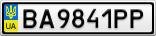 Номерной знак - BA9841PP