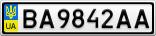 Номерной знак - BA9842AA