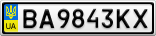 Номерной знак - BA9843KX