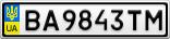 Номерной знак - BA9843TM