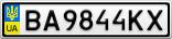 Номерной знак - BA9844KX