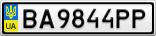 Номерной знак - BA9844PP