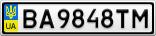 Номерной знак - BA9848TM