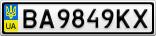 Номерной знак - BA9849KX