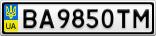 Номерной знак - BA9850TM