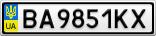 Номерной знак - BA9851KX