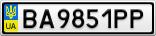 Номерной знак - BA9851PP