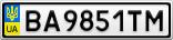 Номерной знак - BA9851TM