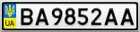Номерной знак - BA9852AA