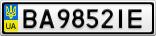 Номерной знак - BA9852IE