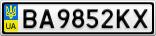 Номерной знак - BA9852KX