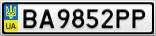 Номерной знак - BA9852PP