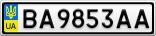 Номерной знак - BA9853AA