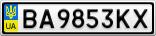 Номерной знак - BA9853KX