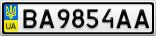 Номерной знак - BA9854AA