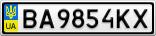 Номерной знак - BA9854KX