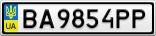 Номерной знак - BA9854PP