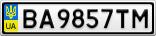Номерной знак - BA9857TM