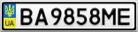 Номерной знак - BA9858ME