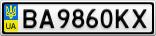 Номерной знак - BA9860KX