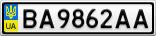 Номерной знак - BA9862AA