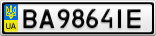 Номерной знак - BA9864IE