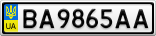 Номерной знак - BA9865AA
