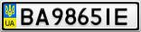 Номерной знак - BA9865IE