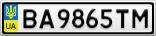 Номерной знак - BA9865TM