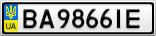 Номерной знак - BA9866IE