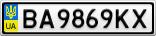Номерной знак - BA9869KX