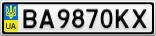 Номерной знак - BA9870KX