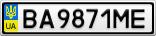 Номерной знак - BA9871ME