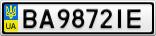 Номерной знак - BA9872IE